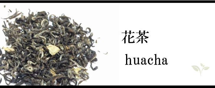 huacha-b1